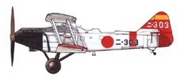 Mitsubishi B2M2 Type 89-2 Carrier Attack Aircraft
